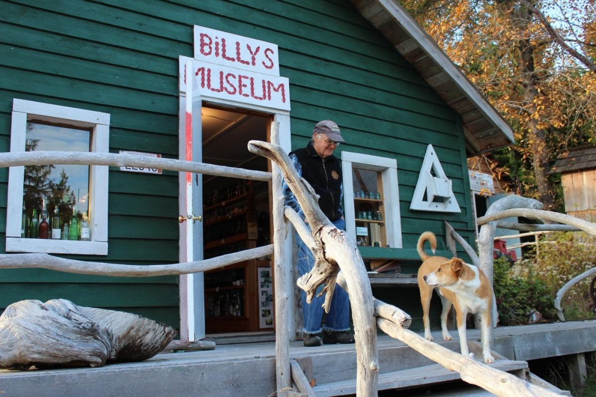 billys-museum